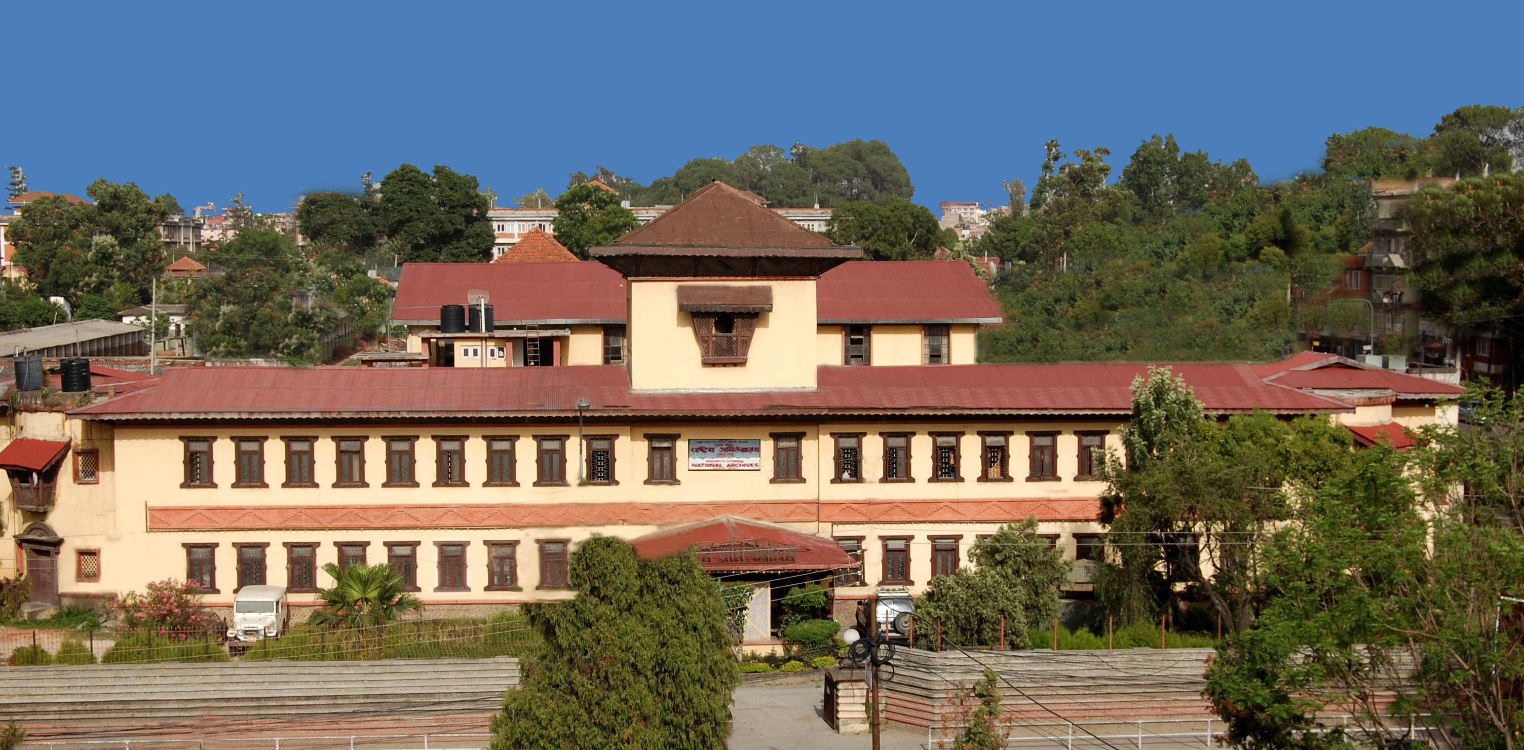 NATIONAL ARCHIVES OF NEPAL